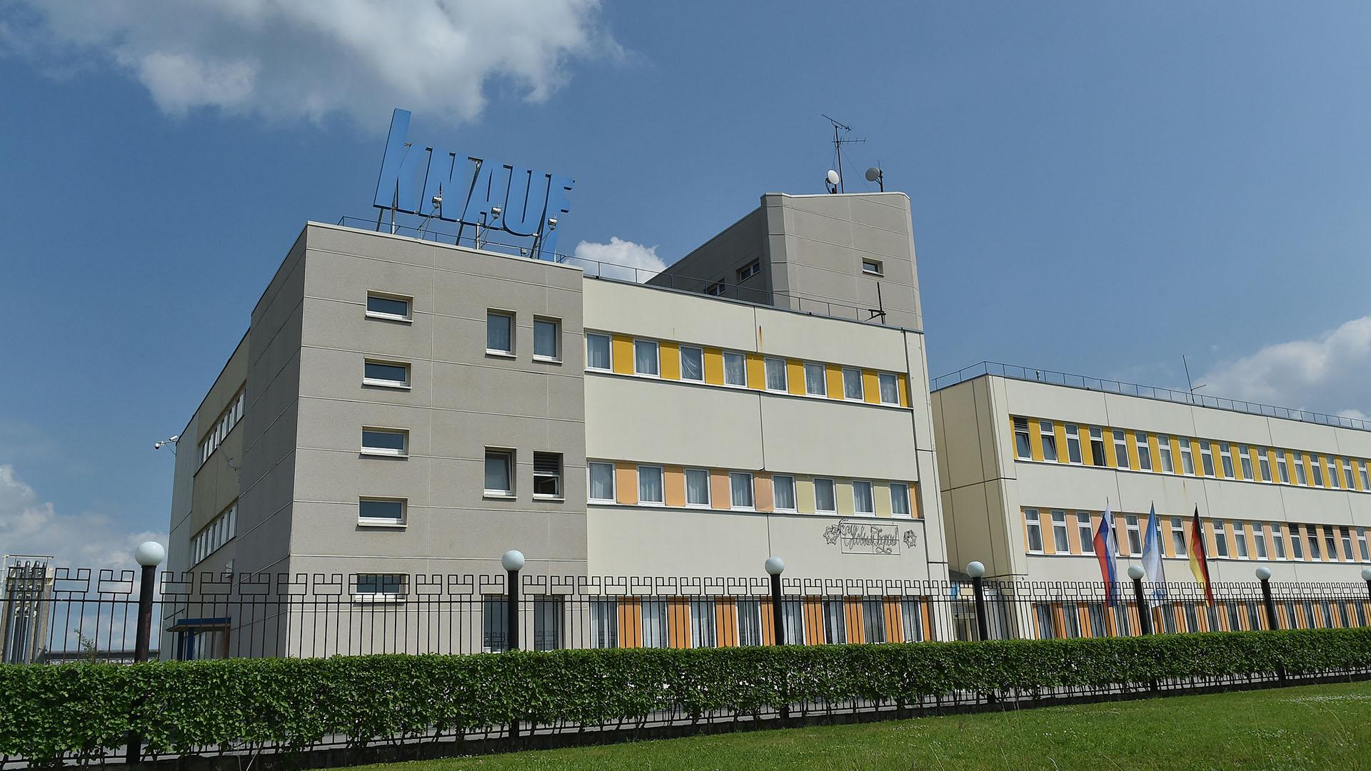 На фото: Завод компании KNAUF